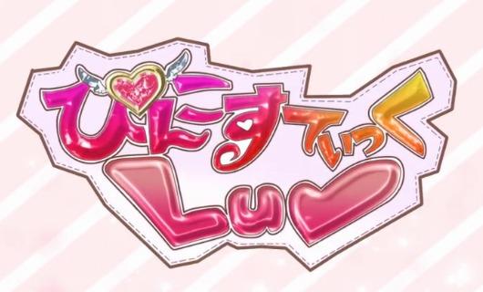File:GigaP ft. Rin, Len - Pink Stick Luv.jpg