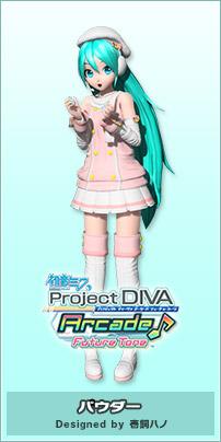 File:Hatsune Miku Powder PDArcadeFT Module.jpg