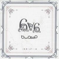6v6 no himitsu no CD album illust