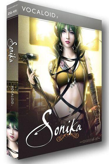 Datei:Ofclboxart zrog Sonika2.jpg