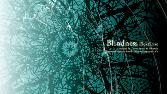 File:Blindness.png