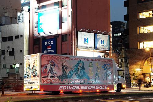 File:Vocaloid best promotional truck 4.jpg
