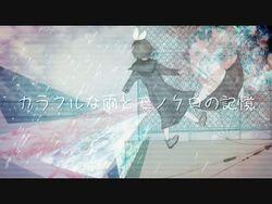 Colorful na Ame to Monokuro no Kioku