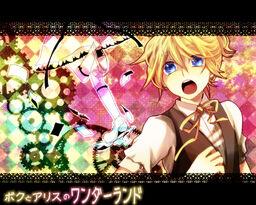 "Image of ""ボクとアリスのワンダーランド (Boku to Alice no Wonderland)"""