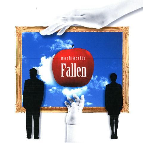 File:Fallen.jpg