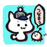 File:Mezame-P icon.jpg