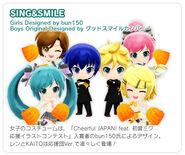 Pmc SING&SMILE