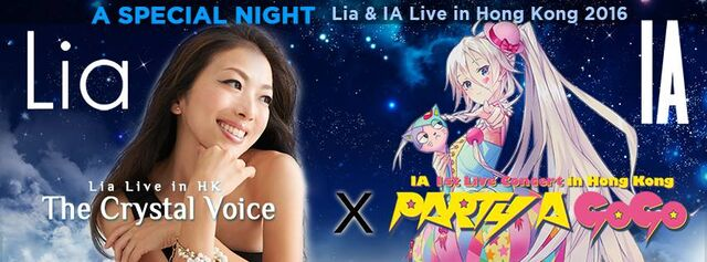 File:IA Live in Hong Kong 2016 -PARTY A GO-GO - poster.jpg