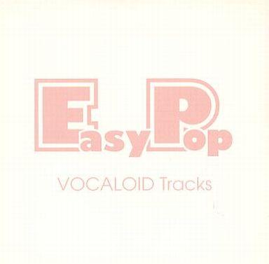 File:EasyPop VOCALOID Tracks.jpg