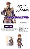 Ecapsule Tonio profile