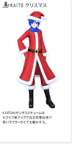 File:Kaito christmas f2nd.jpg