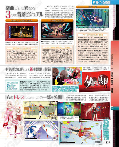 File:Famitsuscan1.jpg