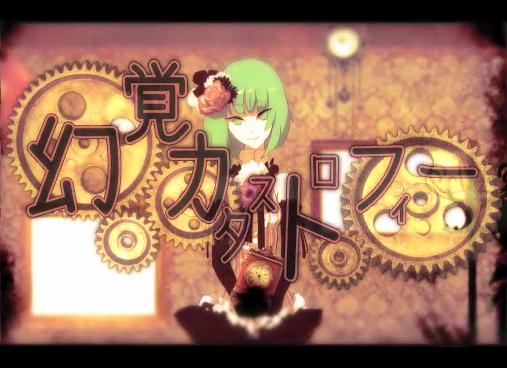 File:Genkaku 7.png