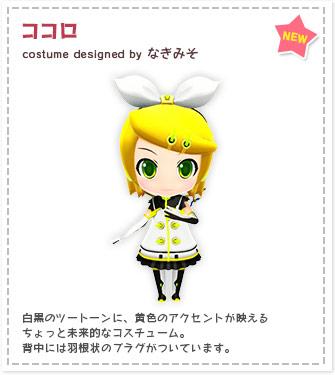 File:Kokoro.jpg