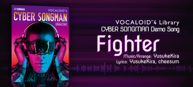 File:FighterCyberSongman.png