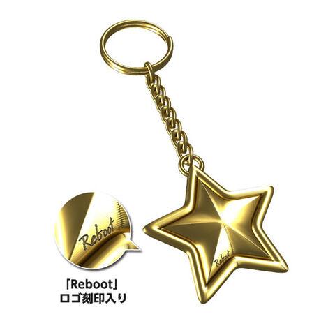 File:EXIT TUNES Presents OneRoom - keychain.jpg