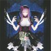 Kago no Naka no Hinaryuu album