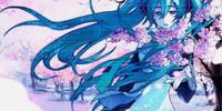 死桜 (Shizakura)