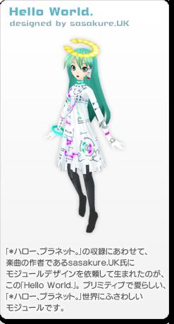 File:Module Sasakure.png