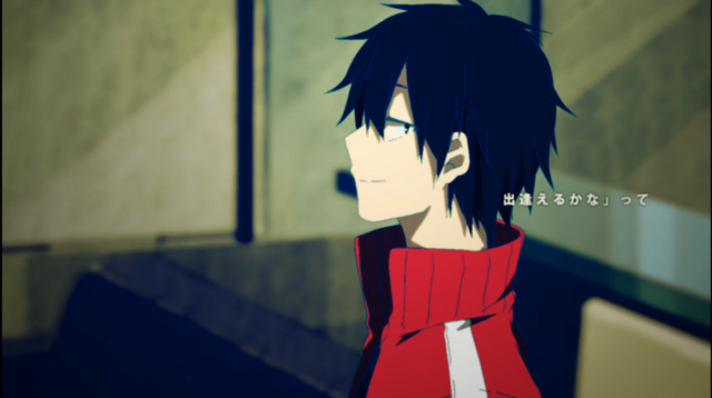 File:Shintaro Summertime Record.png