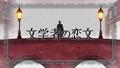 Thumbnail for version as of 01:45, September 11, 2014
