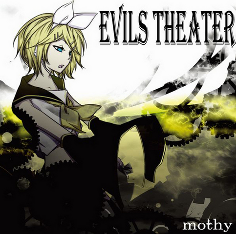 File:Evils Theatre.png