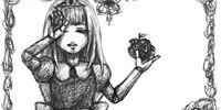 甘き死の柩 (Amaki Shi no Hitsugi)