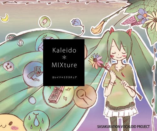 File:Kaleidomixture.jpg