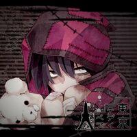 Tokyo Teddy Bear Singles