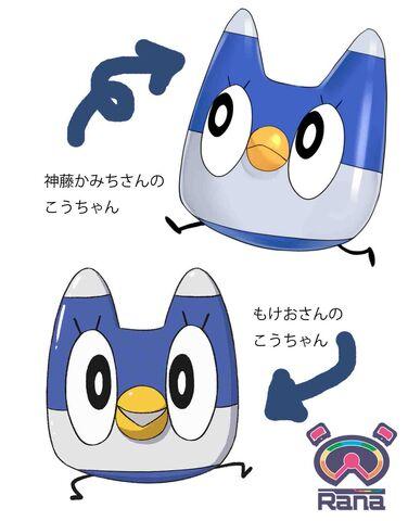 File:Kou-chan full.jpg