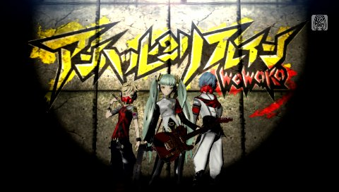 File:UR Miku, KAITO & Len.jpg