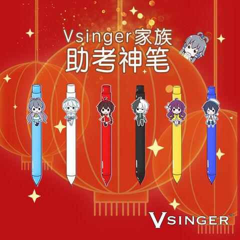 File:Vsinger stylus pens.jpg