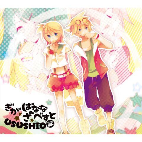 File:Gigabanana the Best ~USUSHIO Aji~ - limited illust.jpg