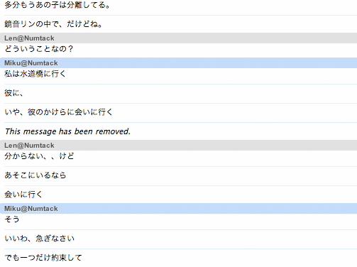 File:Usotsuki 5.png