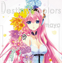 Destiny Colors Album