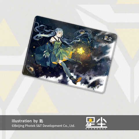File:Shi stardust mousepad.jpg