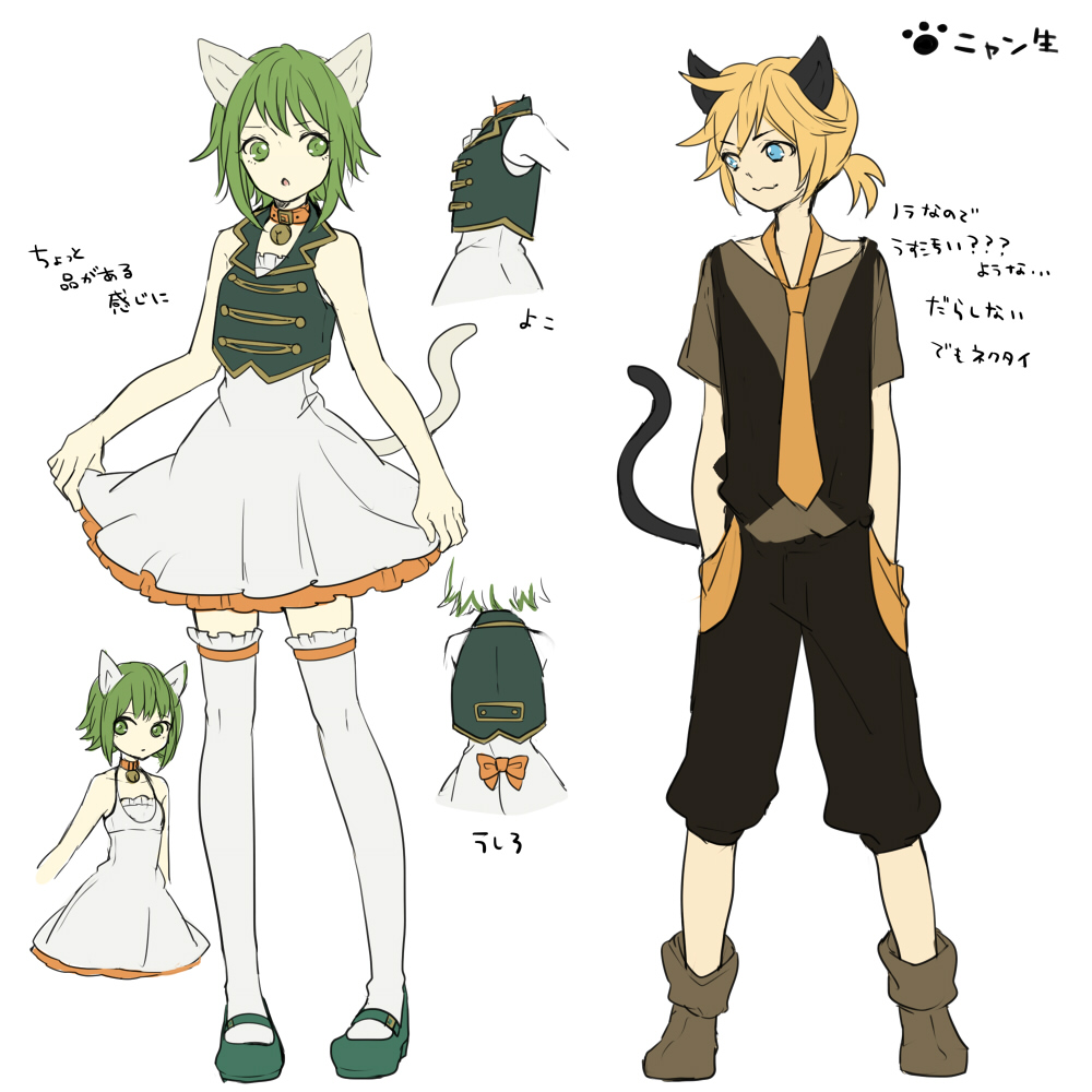 Image It 39 S A Wonderful Cat Life Concept Vocaloid Wiki Fandom Powered By Wikia