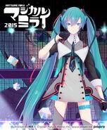 Hatsune Miku Magical Mirai 2015 Blu ray and DVD cover art