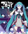 Hatsune Miku Magical Mirai 2015 Blu ray and DVD cover art.jpg