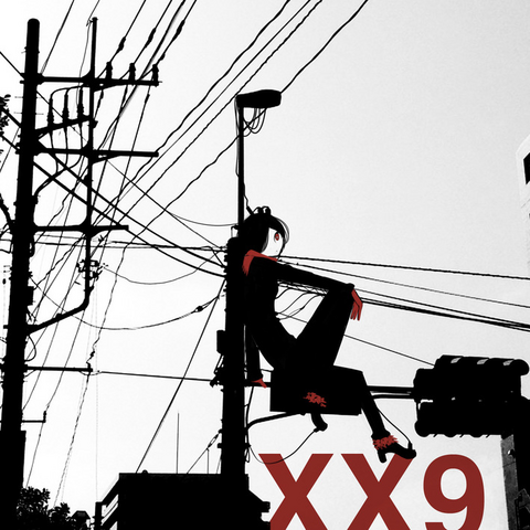 File:Xx9.png