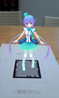 File:Fairyglasseslapis.jpg