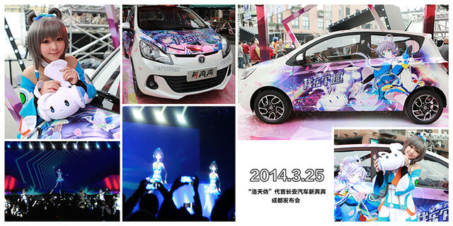 File:Tianyi concert march promo.jpg
