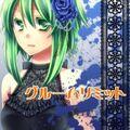 Thumbnail for version as of 15:19, September 23, 2012