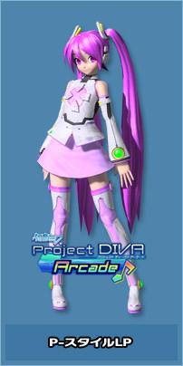 File:PDA LavenderPurple.jpg