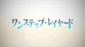 Thumbnail for version as of 00:35, September 15, 2015