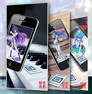 File:Violet app.jpg