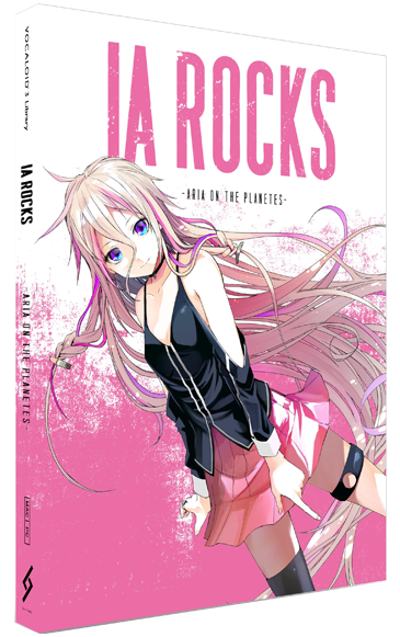 Fichier:IA-ROCKS package.png