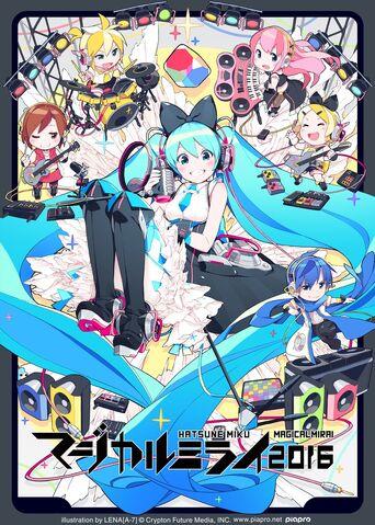 File:Hatsune Miku Magical Mirai 2016 Blu ray Cover.jpg
