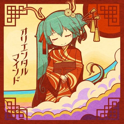 File:オリエンタルマインド (Oriental Mind) album art.jpg