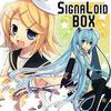 SIGNALOID BOX